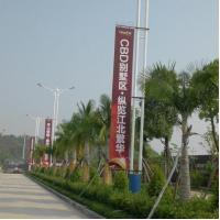 China Street hanging banner on sale