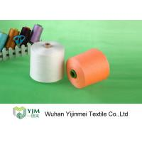 China 100% Polyester Spun Sewing Thread Yarn Dyeing For 40/2 40/3 50/2 50/3 60/2 60/3 on sale