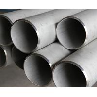 China ASTM B163 UNS N08800 Nickel Alloy Tube on sale