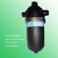 China Standard 2 Inch Disc Filter (MS-5190) on sale