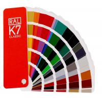 Best German Ral k7 color cards for fabric wholesale