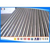 Buy cheap stainless steel bar Characteristics for grade 40KH13 ( 40Х13 ) stainless steel from wholesalers