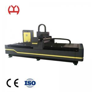 Best 3mm Steel CNC Laser Cutting Machine 12 Feet Working Size Cypcut Control Software wholesale