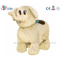 Best Stuffed Zippy Rides Safe Child Games Plush Electrical Animal Electrical Car For Kids wholesale