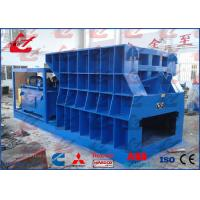 China Hydraulic Container Metal Shears Horizontal Cutting Machine Automatic Cutting 400Ton Cutting Force on sale