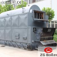 Buy cheap DZL Packaged chain grate boiler in heating plant from wholesalers