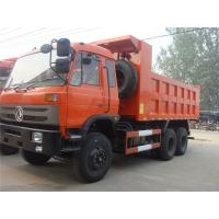 China Dongfeng lowest price 10 wheeler diesel left hand drive 15-20tons dump truck for sale, tipper truckfor stone and mineral on sale