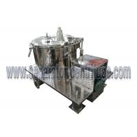 Best Hermetic Closure Type Plate Top Discharge GMP centrifuge / Pharmaceutical Centrifuge , Explosion - Proof wholesale