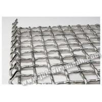 China Offer Crimped Wire Mesh (Manufacturer & Exporter) on sale