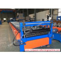 Best Indonesia popular roofing roll forming mc, pre – painted sheets, 0.42mm, steel roof roll forming machine wholesale