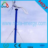 China Wind Turbine Generator on sale