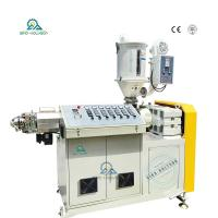 Cheap HSJ-45 Plastic Profile Extruder| Plastic Single Screw Extruder| High Efficiency for sale