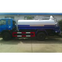 China Septic Tank Cleaning Truck With Water Bowser , Multifunction Septic Waste Trucks on sale