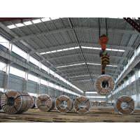 Buy cheap EN10130, DC01,DC02, DC03, DC04, DIN1623, ST12, ST13, ST14 Cold Rolled Steel Coils / Coil product