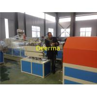 China Soft PVC Fiber Reinforced Hose Plastic Pipe Extrusion Line / PVC Pipe Extruder Machine on sale