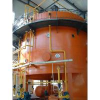 China Cotton Seed Oil Extraction machine on sale