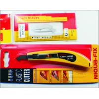 Best MA05-022/023 Siddeley Hook Knife and Blade Tools for Miniature Scale Model Making wholesale