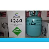 China Automotive Air Conditioner  R134A HFC Refrigerants High Purity Galaxy Brand on sale