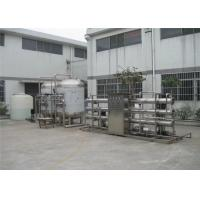 Best 12T/H Drinking Water Treatment Systems , RO Water Purifier Machine For Plant wholesale