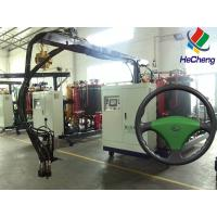 Buy cheap High Pressure Polyurethane Foam Machine with Flowrate 50G/S To 1000G/S Adjustable product