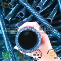 Best Fabric reinforced silicone radiator hoses ;air hoses wholesale