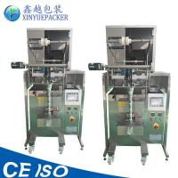 Best Small Tea Bag Packing Machine / Pillow Type Packing Machine Electronic Scale Weighing wholesale