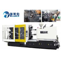 Best Durable Horizontal Injection Moulding Equipment LCD Computer Control wholesale