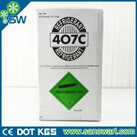 Best Professional factory R407C refrigerant gas OEM sevice wholesale