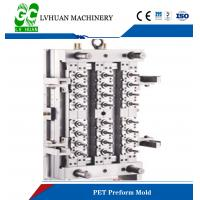 China Excellent Performance PET Preform Injection Molding Environmentally Friendly Design on sale