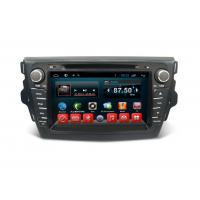 Buy cheap 2 Din Car DVD Player Android Car GPS Navigation System Stereo Unit Great Wall C30 product