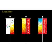 "China Feather promotional PVC flex KT board 1.8m(70"") wide Display fabric Banner Advertising on sale"