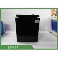 Best Pollution Free MSDS 12.8V 40AH Lithium Lifepo4 Battery wholesale