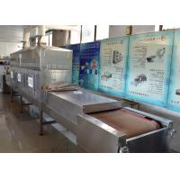 Best Easy Operation Microwave Chili Drying Machine For Sterilizing And Drying wholesale