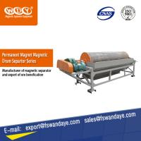 Buy cheap Permanent Fine Ore Drum Type Magnetic Separator For Mining 3.5KW 380V 20 - 40m3/H product