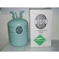 Best Auto A/c  refrigerant  R134 (HFC-134), with 99.95% purity wholesale