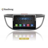 Best 10.1 Inch Honda Crv Dvd Player Ddr 2Gb Ram Optional Android 7.1 OS wholesale
