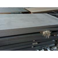 Best 1.5 - 20mm Thickness Hot Rolled Steel Plate Sheet, Mill / Cut Edge wholesale