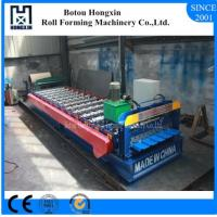 Best Durable Roof Roll Forming Machine Cr12 Cutting Blade 1220mm Feeding Width wholesale