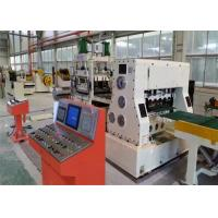 China RS-3x1600  Rotary Shear Cut To Length Line Thickness 0.3-3 Mm Maximum Width 400-1600mm on sale