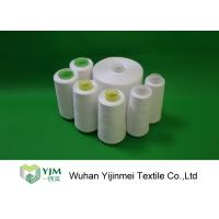 Buy cheap 100% Polyester Spun Yarn With Paper cone / 24000KG Polyester Sewing Thread For A from wholesalers