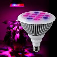 LED Plant Grow Light 36W 85-265V E27Led Grow Lamps led lamps for plants For Plants Horticulture Hydroponics And Aquarium