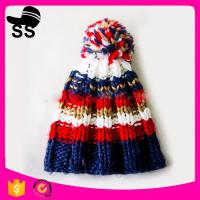 China 2017 New Style 20*30cm 71g fashion high quality fashion winter strip beanie hat with pom pom winter knitting hats on sale