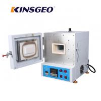 Best 380V 5KW 550×570×630mm 1200 Degree High Temperature Electric Ceramic Muffle Furnace wholesale