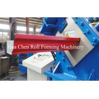 China Gear Box Drive Rainwater Pipe Forming Machine 7 Rollers 0 - 70 mtr / min Speed on sale