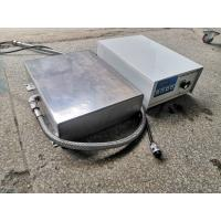 Best Adjustable Power Immersible Ultrasonic Transducer 1800W For Large Mould Parts wholesale
