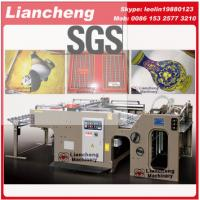 Best Liancheng New manual screen printing machine/cheap screen printing machine/flat screen pri wholesale