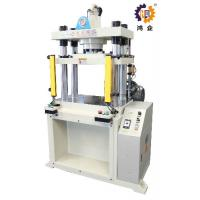 Best 80T 5.6kw Four Column Hydraulic Press Machine For Metal And Pastic Sheet wholesale