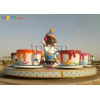 Best 24 Seat Family Amusement Rides Cup And Saucer Ride  Non - Fading  Durable Painting wholesale