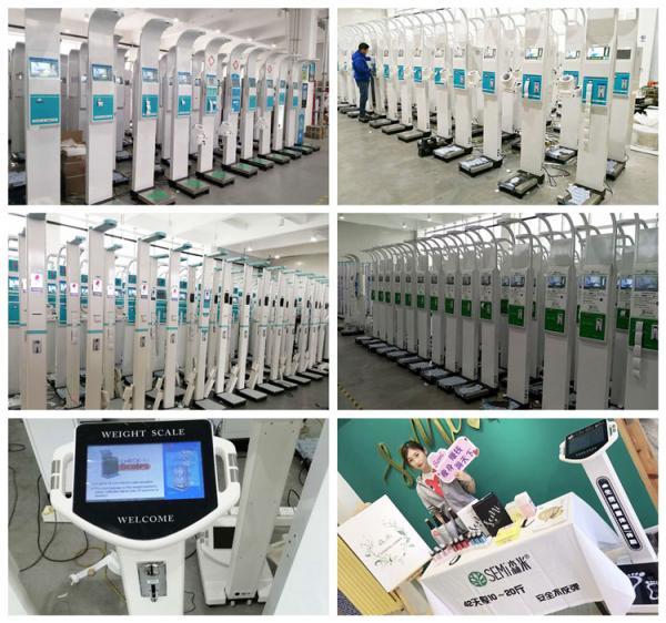 BMI Scale Machine
