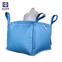 UV Treated FIBC Bulk Bags 500-3000 KGS Loading Weight For Chemical Powder for sale